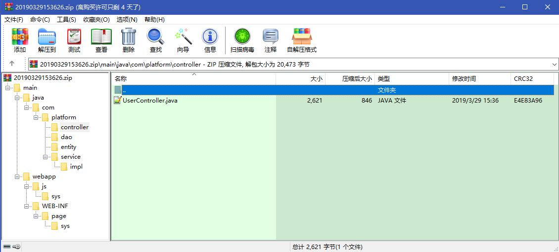 https://platform-wxmall.oss-cn-beijing.aliyuncs.com/upload/20190329/code.png