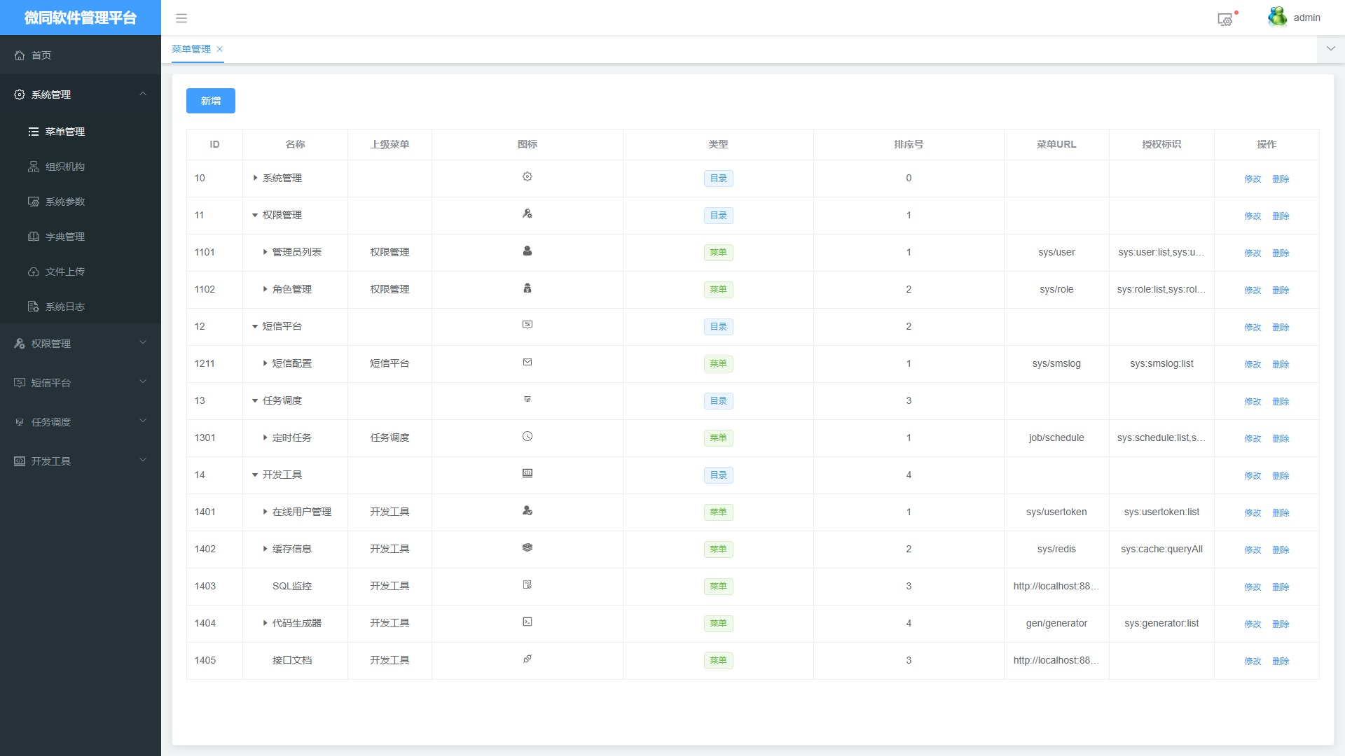 https://platform-wxmall.oss-cn-beijing.aliyuncs.com/upload/platform-plus/platform-plus.jpg
